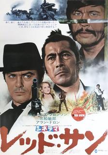 「レッド・サン」(1971年)ポスター.jpg