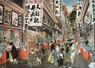 団子坂の菊人形~「新撰東京名所図會」(明治40年)よりI.jpg