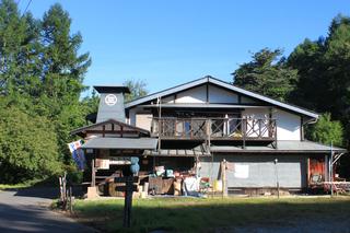 大平宿~民宿丸三荘.jpg