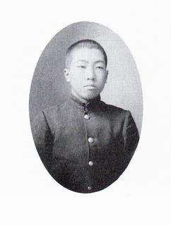 平井太郎(中学卒業時).jpg