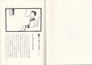 NO.15作品1.jpg