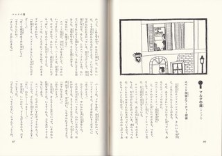 NO.15作品2.jpg