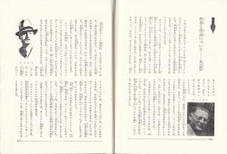 NO.15作者と作品について.jpg