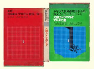 NO.15函展開図.jpg