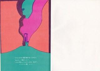 NO.15口絵.jpg
