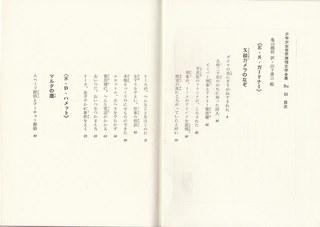 NO.15目次1.jpg