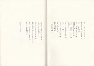 NO.15目次2.jpg
